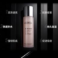 可提亮肤色,FILORGA 菲洛嘉 抗衰老再生修复爽肤水 150ml