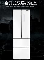 风冷+顶置压缩机+除味+微冻!Panasonic 松下 nr-d350tp-w 350L变频风冷多门冰箱