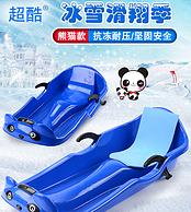 滑草+滑雪,好评4.9分!超酷 加厚滑雪板  带刹车