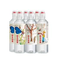 限地区:6件 农夫山泉 天然矿泉水 535ml*6瓶