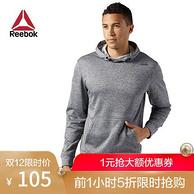 12日0点神价:Reebok 锐步 DJS33 男士卫衣