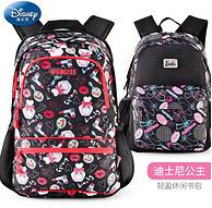 Disney 迪士尼 儿童双肩休闲背包