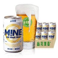 台湾啤酒 MINE 全麦啤酒330ml*6罐