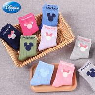 迪士尼正品授权!Disney 迪士尼 5双装 3-12岁儿童秋冬纯棉袜