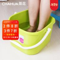 茶花 14.5L 塑料泡脚桶