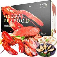 波龙黄金蟹石斑鱼!8斤 蟹太太 10种进口海鲜大礼包 礼券卡