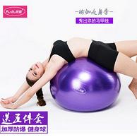梵酷 无味加厚防爆瑜伽球