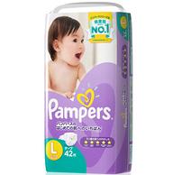 Pampers帮宝适 特级棉柔系列纸尿裤L42片适合9-14kg