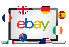 怒省300块!ebay全场商品  满300减45美元