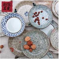 御陶茗瓷 日式釉下彩陶瓷盘 7寸*2个