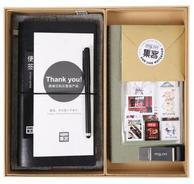 晨光 HAPY0010 集客旅行绑带笔记本套装(含内芯)12件套