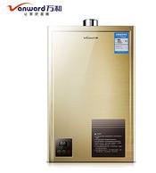水压澎湃!万和 JSQ24-325W12燃气热水器 12升