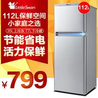小天鹅 宿舍家用双门小冰箱112L