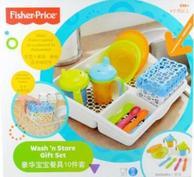 新低:Fisher Price 费雪 豪华宝宝餐具10件套