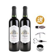 澳大利亚原瓶进口,爱丽舍 干红葡萄酒750ml*2 送酒具
