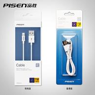 品胜 苹果6/6S 充电数据线 1米