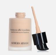 GIORGIO ARMANI 乔治·阿玛尼 极缎丝柔 滴管精华粉底液 30ml(4款色号可选)