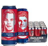 限量版!德国柏龙拜仁球星版小麦白啤酒 500ML*24 139元包邮