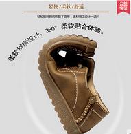 TRiES/才子男鞋透气男士户外休闲鞋皮鞋