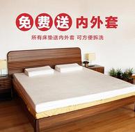 宜家代工厂生产!泰国进口纯天然乳胶床垫