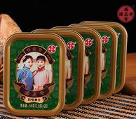 新低:中华老字号,潘高寿 川贝枇杷糖特强型 56g*3盒
