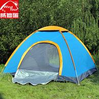 威迪瑞 全自动双人帐篷