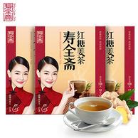 百年老字号 寿全斋红糖姜茶 120g*3盒 券后 19元包邮(京东19.8元/袋)