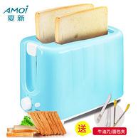 Amoi 夏新 TA1023-3C 烤面包机/2片全自动多士炉 券后 54元包邮 送牛油刀+面包夹
