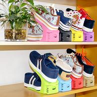 纳美嘉 加厚可调节双层收纳鞋架 8只装