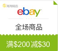 ebay 全场商品