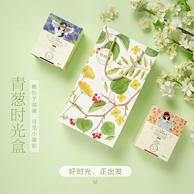 刘涛推荐 珍视明蒸汽眼罩薰衣草玫瑰套装20片