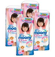 moony尤妮佳 女婴用拉拉裤 XL38片 *4件 券后306元含税包邮(超市单件110+)