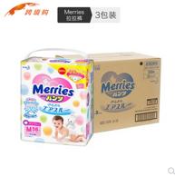 Kao 花王 Merries 妙而舒 拉拉裤 M58 3包装