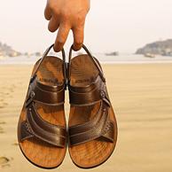 一鞋两穿 花花公子 夏季男士真皮凉鞋 沙滩鞋 耐穿透气