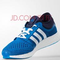 小神价!可叠加用券!Adidas阿迪达斯 cc rocket boost 男跑步鞋