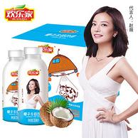 赵薇代言 欢乐家 椰子牛奶营养饮品 350ml*6瓶