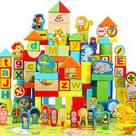 QZM 巧之木 儿童木制积木玩具 益智玩具 200件套 券后35.9元包邮