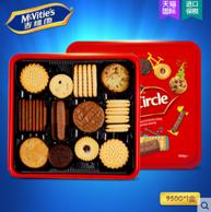 英国原装进口,麦维他 11种口味组合家庭礼盒装饼干950g