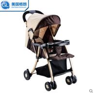格朗 超轻便携婴儿推车