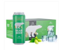 HARBOE 哈尔博 熊牌清爽啤酒 500ml*24罐