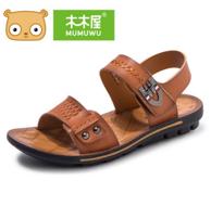 木木屋 夏季时尚 男童沙滩鞋 29.9元包邮