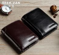 SEEK-VAN/寻范 男士真皮短版钱包 券后29元包邮
