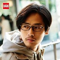 镜架仅7g!HAN 汉 钛塑眼镜架+1.56非球面防蓝光镜片 HD4814