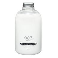 日亚同类产品销量第一!TAMANOHADA玉肌 003 护发素 玫瑰 540ml