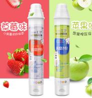 日本原装进口!纳弗拉按压式儿童牙膏100g*2支(草莓味+苹果味)