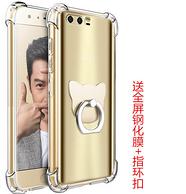 华为 荣耀 全型号手机壳
