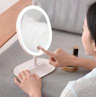 爱美妹子首选,网易严选 指触LED子母化妆镜 2色可选