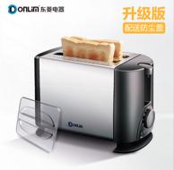 热销16w台!Donlim/东菱 TA-8600 全自动烤面包机 券后49.9元包邮  赠运费险