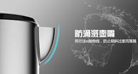 进口品牌温控器!Joyoung 九阳 一体全钢电热水壶K17-S66 89元(原价149元)