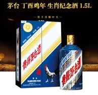 纪念版茅台 丁酉鸡年 53度 酱香型白酒1.5L